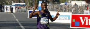 Ethiopian duo win Paris marathon