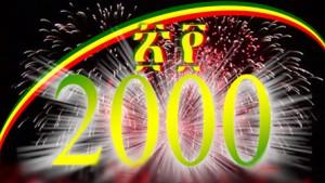 The Ethiopian Millennium Celebration Continues…
