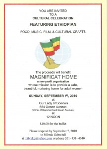 Cultural Celebration: Featuring Ethiopian Food, Music, Film & Cultural Crafts
