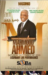 Mahmoud Ahmed Returns to the Big Apple
