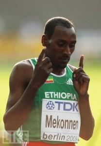Ethiopia: Deresse Mekonnen wins Wanamaker Mile at Millrose
