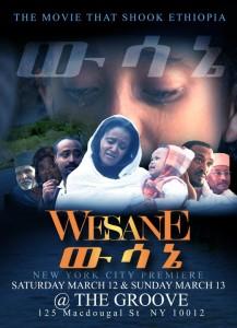 The Movie That Shook Ethiopia